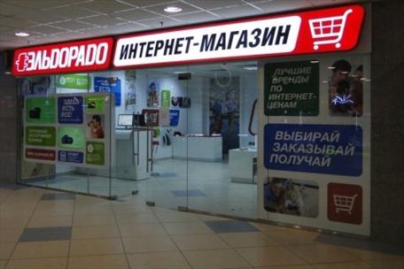 Одним «Эльдорадо» больше » Rostov.ru - новости Ростова-на-Дону ... 11fcfa832ae8a