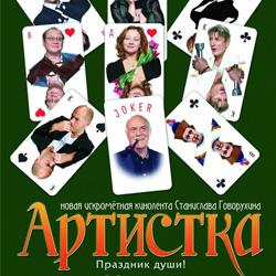 http://www.rostov.ru/Images/events/10876.jpg