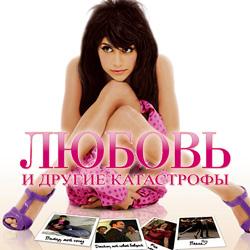 http://www.rostov.ru/Images/events/11255.jpg