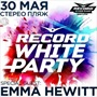 «Record white party» - pre-party Sensation