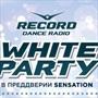 """Sensation """"WHITE PARTY"""""""