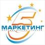 5-звездочный маркетинг - 2014