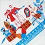 Детский абонемент - «Бременские музыканты в поисках приключений» и «Такая, сякая», или бегство из дворца